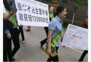 中国人寿为笑容满面宣传客户死亡道歉!