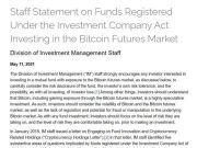 美国证券交易委员会SEC向共同基金投资者发出比特币期货风险警示