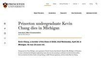 又一美国名校大学生抑郁自杀,这一次是普林斯顿19岁的亚裔