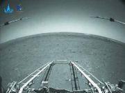 祝融号拍摄的火星照片来了