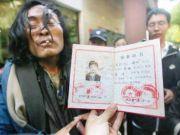 他650分考上浙江大学,从高考状元到流浪街头,他的经历让人唏嘘