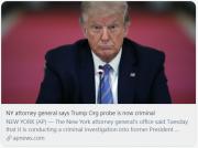 特朗普集团遭刑事调查,特朗普:美国历史上最大的政治迫害