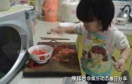 奶奶让4岁孙女学做家务,孙子却在一旁玩,3年后的变化让奶奶心痛