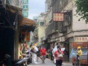 台湾50岁男子被发现死在茶馆 将检测是否感染新冠