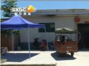可恶!陕西11岁男孩失踪第八天,竟有人诈骗其父母