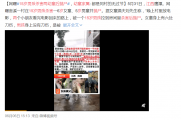 江西15岁男孩杀害两幼童后抛尸:疑犯没有激动和害怕