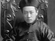 清朝灭亡108年,14万皇亲贵族去哪了?从事这一行业的最多