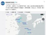 7天4架次 美军RC-135U侦察机频飞黄海、东海上空
