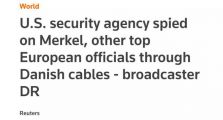 监听默克尔,美国国安局秘密手段被曝光