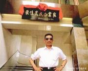 """中国当代""""教父""""禹作敏,这个""""土皇帝""""最终结局怎样?"""