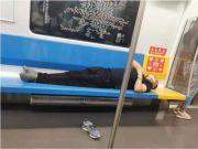 北京一男子地铁脱鞋霸座睡觉, 几站后鞋不见了, 网友: 鞋看不下去自己下车了