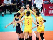 中国女排六大主力结束隔离归队 冲击世界联赛四强
