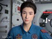 全球第一位数字航天员:脸上10万根汗毛 对标3A游戏