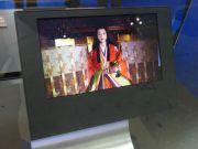 日本研发8K分辨率8.3英寸屏幕:像素密度达1062PPI