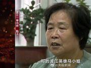 14岁的她是年龄最小的渡江英雄
