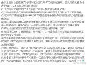 深圳某商标代理商大翻车,14000个美标被强制撤销