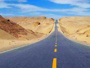 中国打造!世界上穿越沙漠戈壁最长的高速公路通车