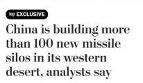 """中国地面上的这些圆圈圈 可把美国人""""吓坏了"""""""