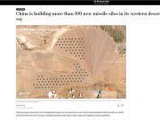 美媒发现中国有100多个新导弹发射井?只凭一张图,内容全靠编