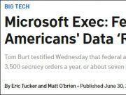 微软:最令人震惊的是,美政府密查用户数据成了日常