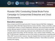 英美四大网络安全机构发联合声明 指责俄罗斯幕后操纵一系列暴力攻击