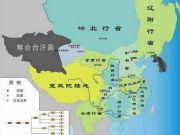 中国最富最强大的一个省,被国家强行一分为二,若不分,影响稳定