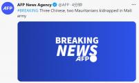 三名中国人在马里遭绑架