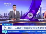 上海浦东发布互联网不正当竞争案例 涉支付宝、腾讯、百度等