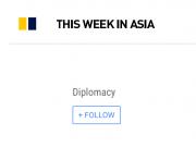 """从巴基斯坦到赞比亚,港媒列出中国14个""""铁杆朋友"""""""