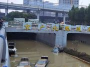 郑州隧道遗体被打捞 苦等一天的逝者女儿哭得撕心裂肺