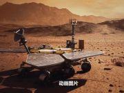 祝融号拍到美国火星车没发现的图像,岩石长有绿色,是火星生命?
