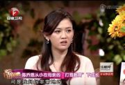 """女星被曝迷恋吃""""睾丸""""美容 包养小21岁男星同居1年"""