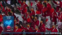 美国NBC转播东京奥运会开幕式使用不完整中国地图,中方回应