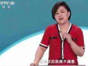 神秘女人终于露面,堪称中国首富收割机