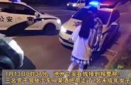 2少女醉酒被陌生男子带走 17岁少年报警