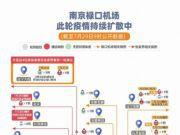 波及7省10余市!上海管控升级,这些人集中隔离14天!张文宏发文→