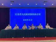 江苏4.5万家棋牌室麻将馆全部暂停营业 南京最大聚集性事件涉及33名病例