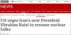 伊朗新总统刚就职 美国就喊话了