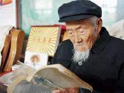 世界上最奇特的人:活的最久的男性女性(都在日本)