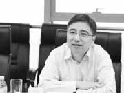 迷雾重重!上海电气总裁割腕未遂后跳楼自杀身亡,9天前原董事长刚刚被查!