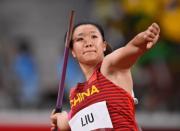 刘诗颖一掷乾坤夺女子标枪金牌!中国女子标枪迎历史性时刻