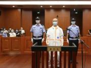 """一审被判死刑后,""""杭州杀妻案""""被告人提起上诉"""