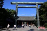 日本前首相安倍及多名高官参拜靖国神社 菅义伟供奉祭品