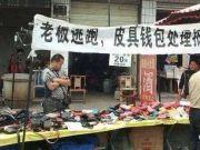 '江南皮革厂'倒闭后,老板黄鹤到底带着小姨子去哪了?