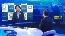 白岩松专访东京奥组委主席 对方谈日体操选手夺冠争议