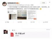 阿里女员工被初中文化男子骗500多万 开豪车骗12名女性 被判无期