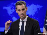 美国谴责中国召回驻立大使!中使馆硬撼普莱斯:美方无权说三道四