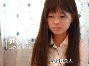 19岁女孩患尿毒症5年,起诉父母遗弃!法院:不受理
