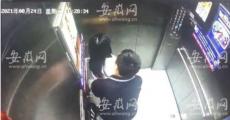 抓住直接毙了!女孩电梯内3天遭两次猥亵,面对侵犯绝不忍气吞声