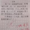 小学生作文《借钱》走红,内容思维逻辑很清晰,老师看后连连称赞